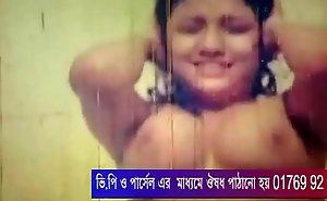 Bangla broad in the beam gut vabi বাংলা চুদাচুদির ভিডিও