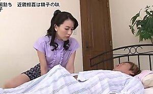 息子の朝勃ち 近親相姦は精子の味 井上綾子
